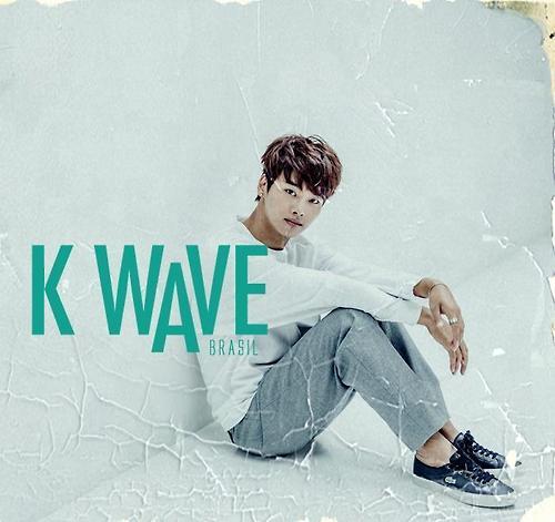 KWAVE Brazil 8月号 2014 エン