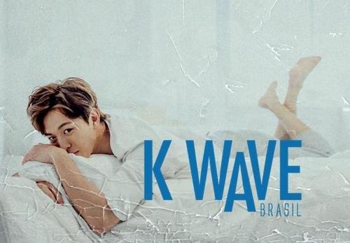 KWAVE Brazil 8月号 2014 ホンビン