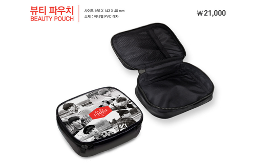 VIXX TRAVEL MD 2