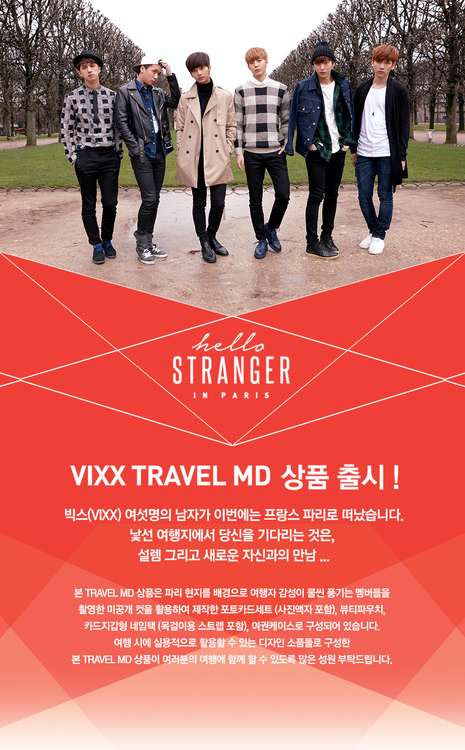 VIXX TRAVEL MD