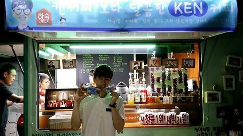 VIXX ケン出演 下宿24番地