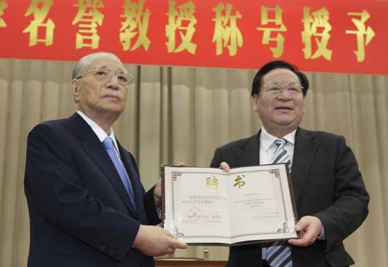 20100513-tsinghua-560.jpg