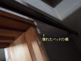 P5210542_20140521212331aa2.jpg