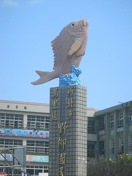 2014台湾2日目9