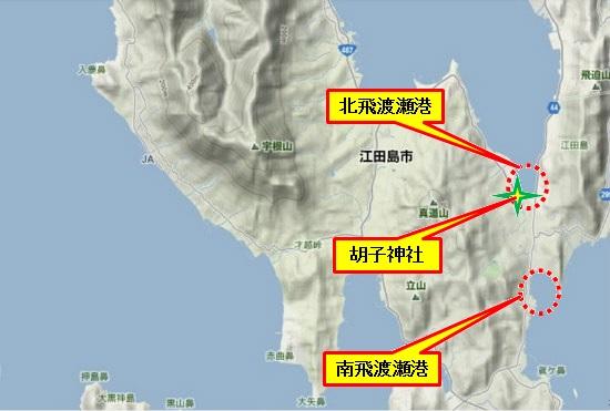 4)能美町・沖美町南部・胡子神社・飛渡瀬港