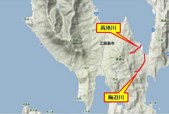 4)能美町・沖美町南部(梅迫川・高須川)