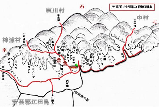 飛渡瀬村古地図BA