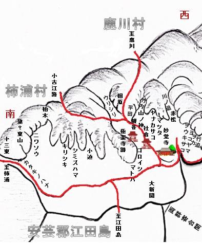 飛渡瀬村古地図BD