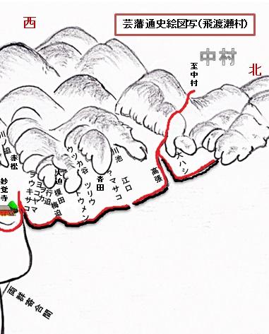 飛渡瀬村古地図BE