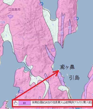 鳶ヶ鼻地質図 地質調査総合センター