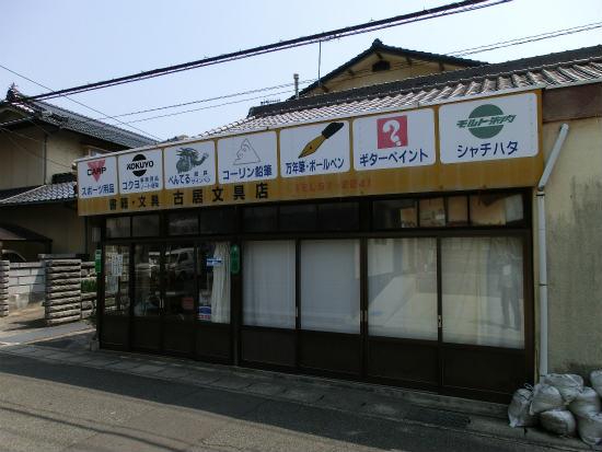 2014-04-10 002 181