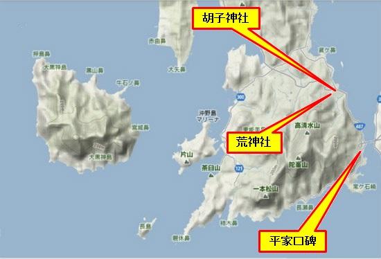 5)大柿町南部 平家口碑・荒神社・胡子神社