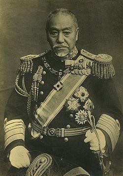 東郷平八郎・元帥海軍大将