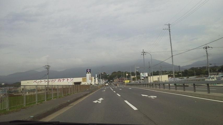 雲か霞か?