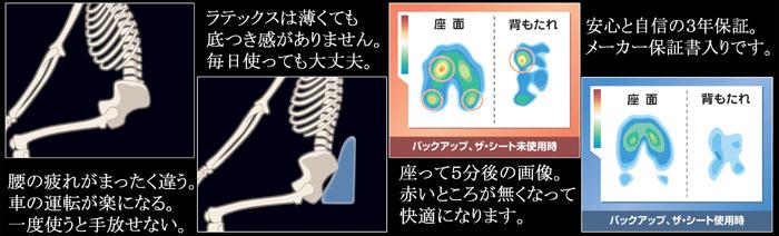 setsumei_1.jpg