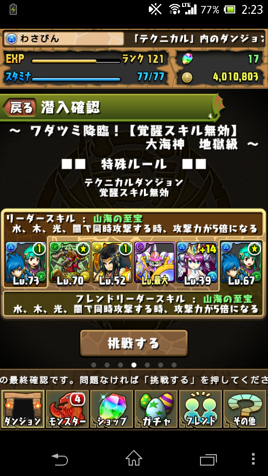 20140601014554469.png