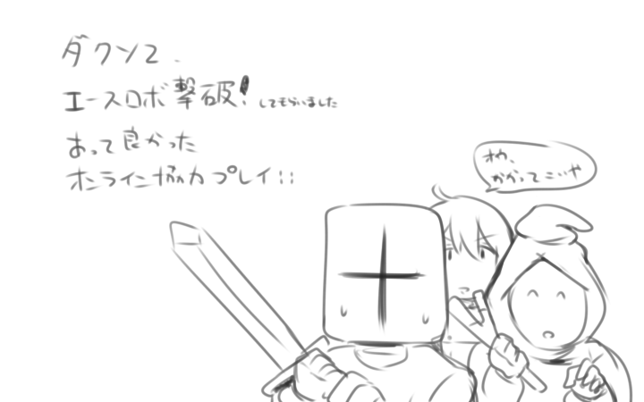 come932.png