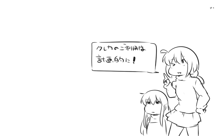 come936.png