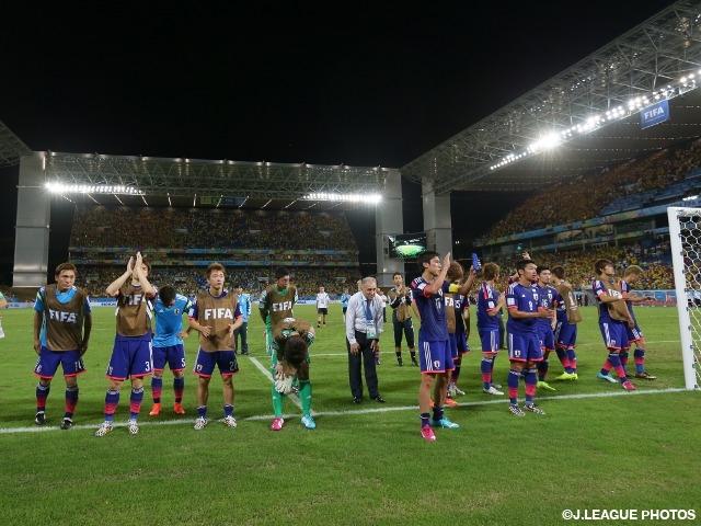 2014 W杯終戦