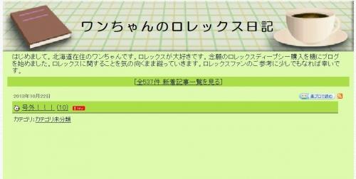 666552365_201403230010581fb.jpg