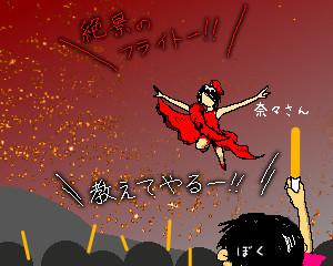 革命デュアリズム大阪2-2