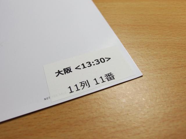 P4260065.jpg