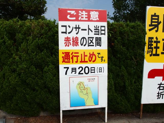 P7201262.jpg