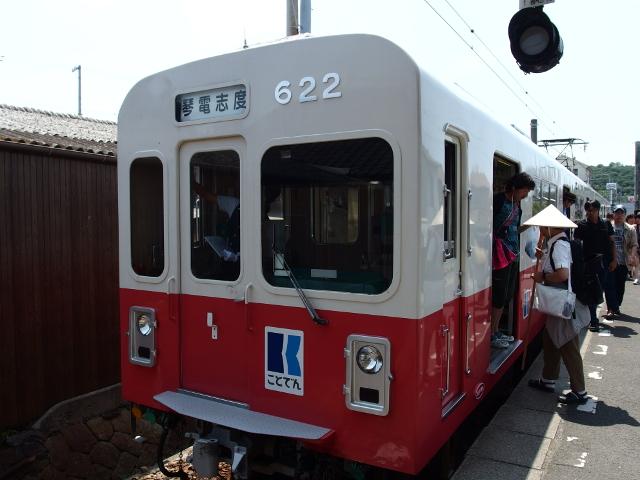 P7201300.jpg