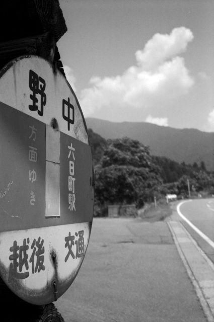 深山幽谷39e