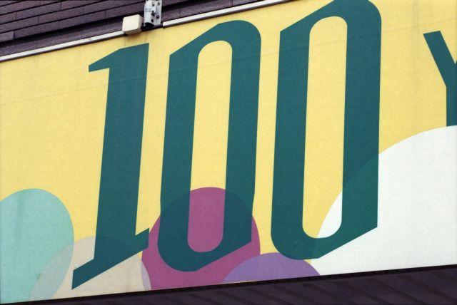 Tokyo100-01a