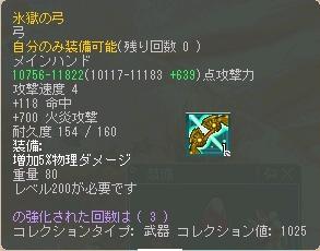 200SR.png