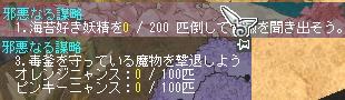 江戸クエ10