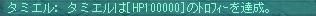 10万パワー
