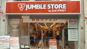 「JUMBLE STORE」開店!