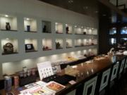 ふなピー魚町銀ぶら☆「うおゼミ」リポ!20140609-2