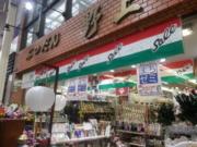ふなピー魚町銀ぶら☆「うおゼミ」リポ!初めての写経♪02