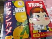 ふなピー魚町銀ぶら☆お菓子?!お線香?!!01