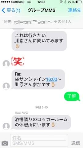 IMG_6557.jpg