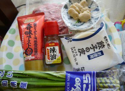 辛口餃子1