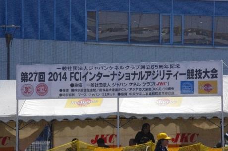FCI.jpg