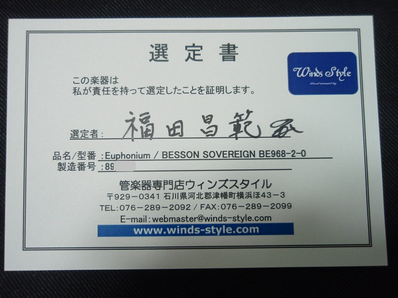 P3260327.jpg