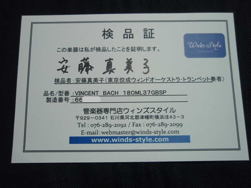 P6070488.jpg