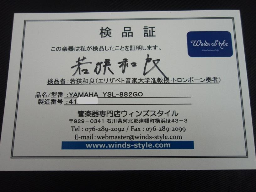 P7170508.jpg