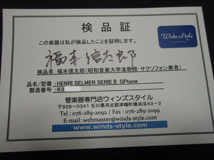 P8060532.jpg