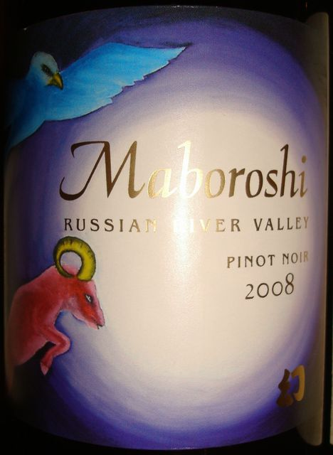 Maboroshi Russian River Valley Pinot Noir 2008