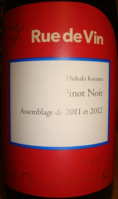 Rue de Vin Hideaki Koyama Pinot Noir Assemblage de 2011 et 2012 Part1