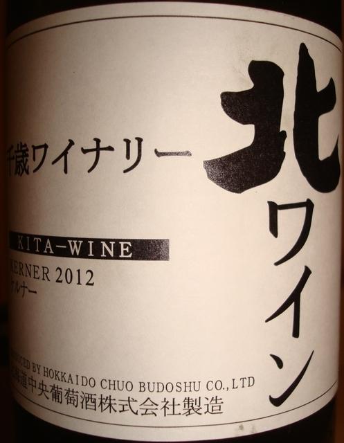 Kita Wine Kerner 2012