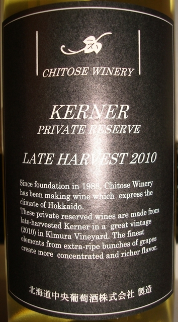 Kerner Private Reserve Late Harvest Chitose Winery 2010