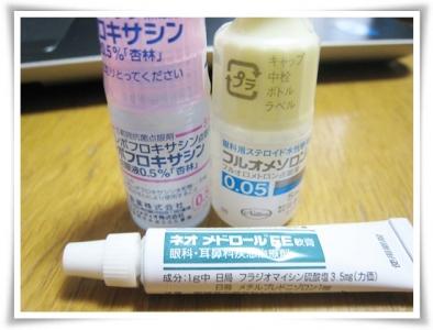 hitoyasumi6