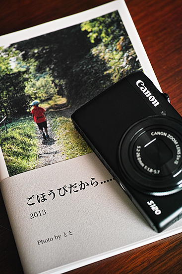 20140702_8.jpg